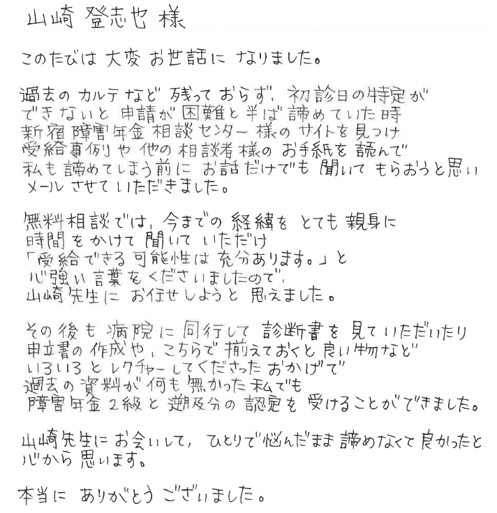 20160212③