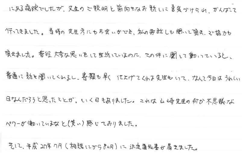 20160212②-3